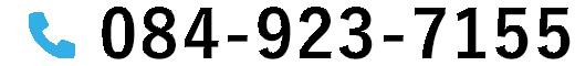 084-973-1008
