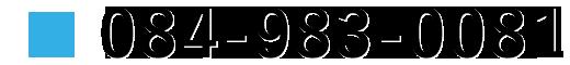 084-983-0081
